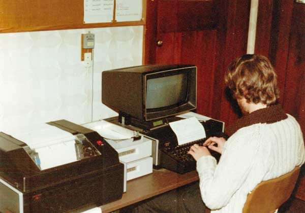 Awarua Radio in the 1980s.