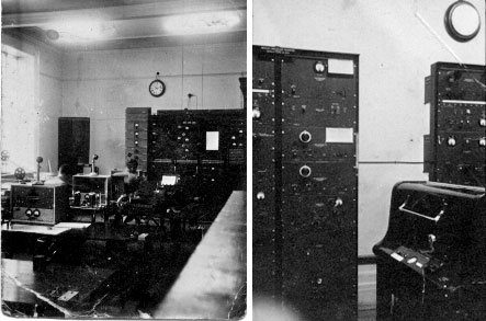 Two views of Room 53 at the Wellington GPO, dates unknown.  A Muirhead-Jarvis facsimile machine can be seen in the second photo.