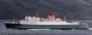 NZ Railways ferry Arahanga