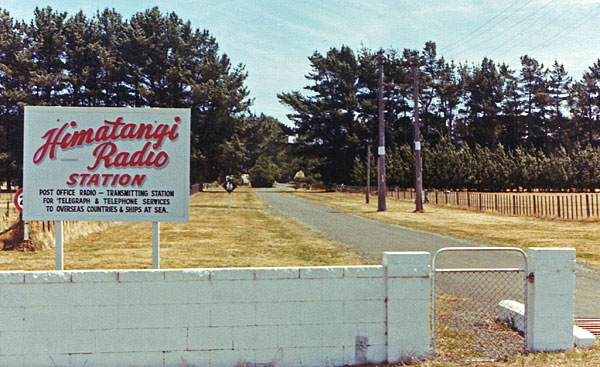 Entrance to Himatangi Radio. Date unknown