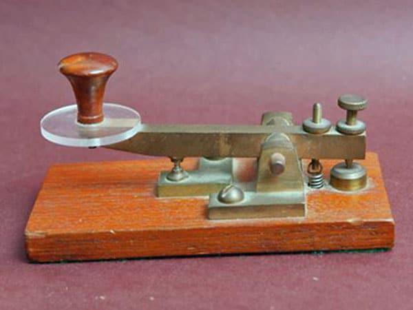 A Supreme key