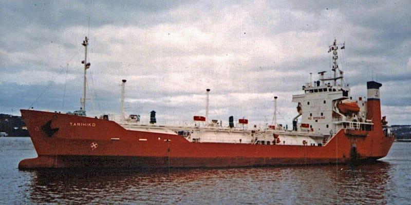 tanker Tarihiko