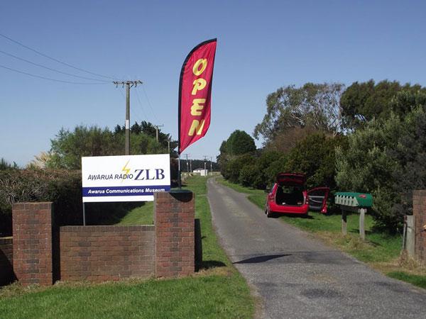 Entrance to Awarua Communications Museum (formerly Awarua Radio) in 2016