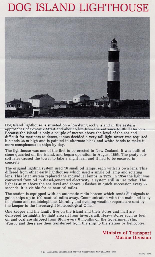 Dog Island Lighthouse profile