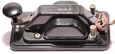 Hi-Mound HK707 key